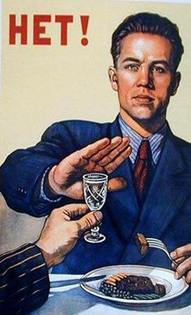 Propagande anti-alcool