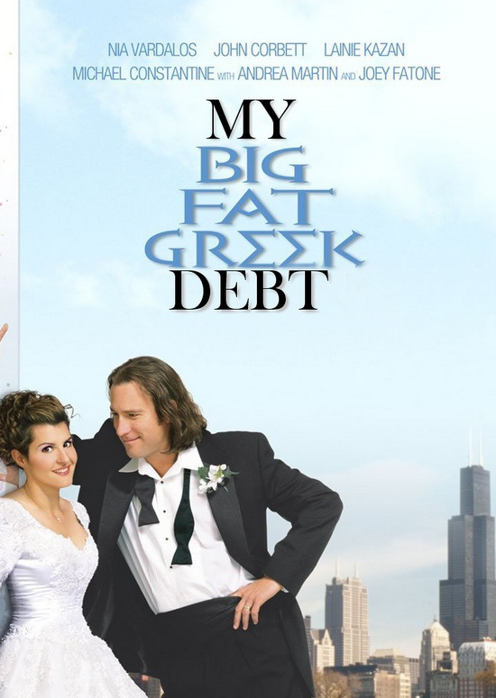 my big fat greek debt
