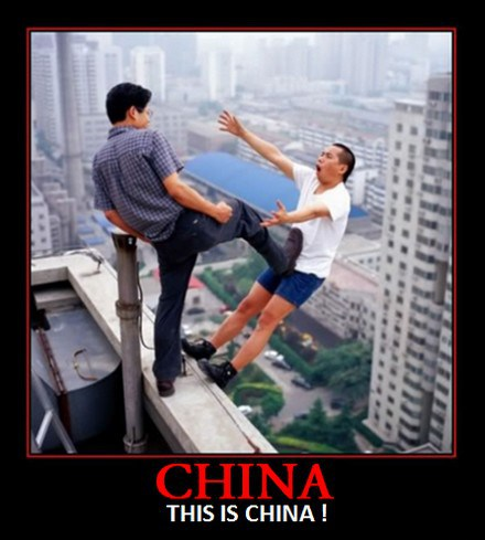 this is china !
