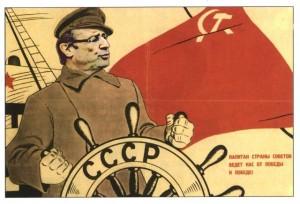 Hollande, capitaine de pédalo CCCP